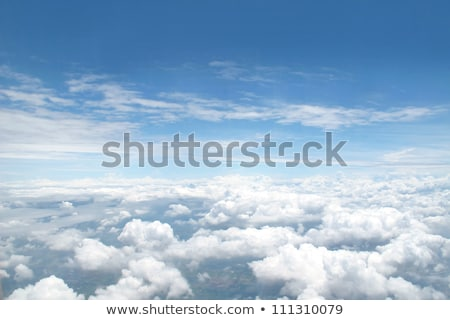 A window with a view of the airplane outside Stock photo © bluering