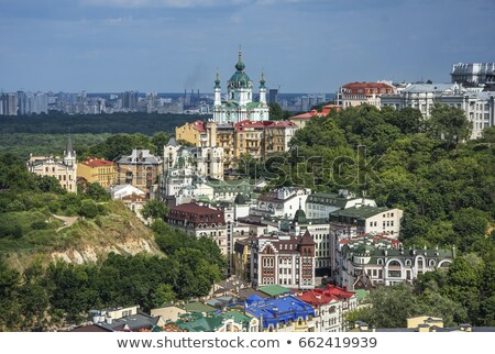 Top view of new modern houses in Vozdvizhenka district, Kiev, Ukraine Stock photo © artjazz