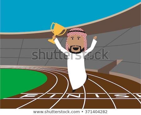 árabes hombre de negocios ganador éxito excitado trofeo Foto stock © NikoDzhi