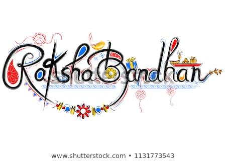 raksha bandhan greeting with rakhi thread Stock photo © SArts