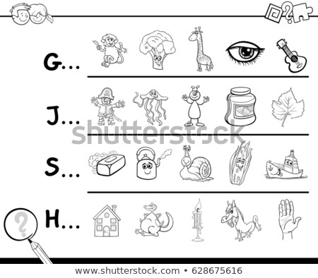 parole · educativo · compito · bambini · cartoon · illustrazione - foto d'archivio © izakowski