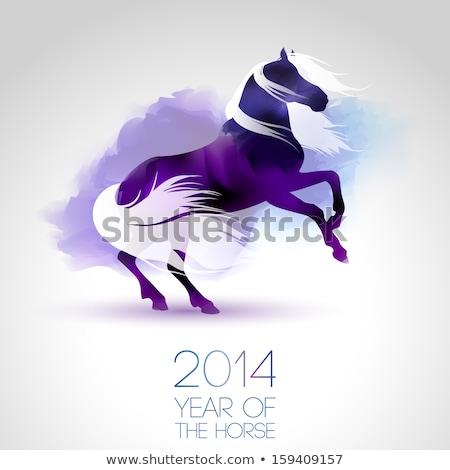 blue horse the symbol of new year stock photo © Spanish