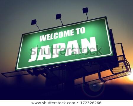Cartel bienvenida Tokio amanecer verde Foto stock © tashatuvango