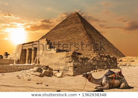 Egitto · 14 · 2014 · unesco · mondo · patrimonio - foto d'archivio © mikko