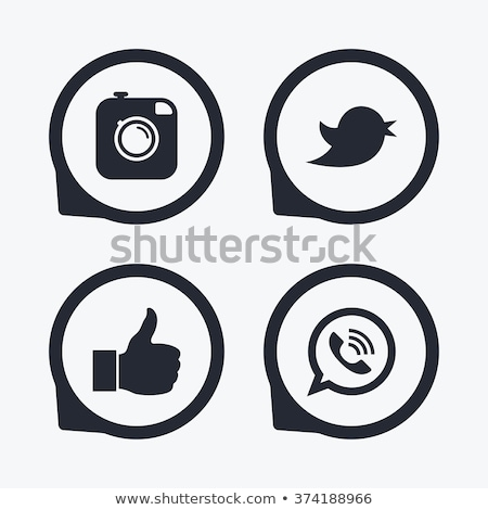 winged round buttons  Stock photo © oblachko