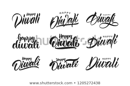 happy diwali indian festival of lights set lettering text stock photo © orensila