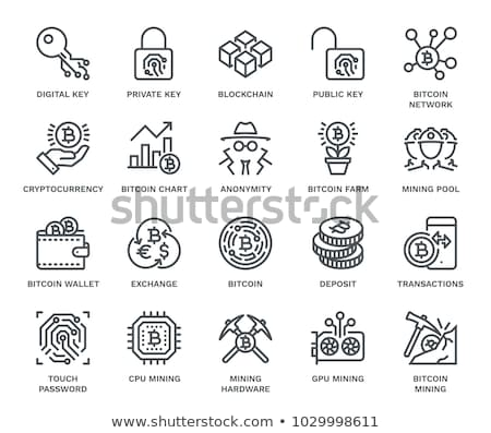 Cryptocurrency Security Icon. Stock photo © WaD