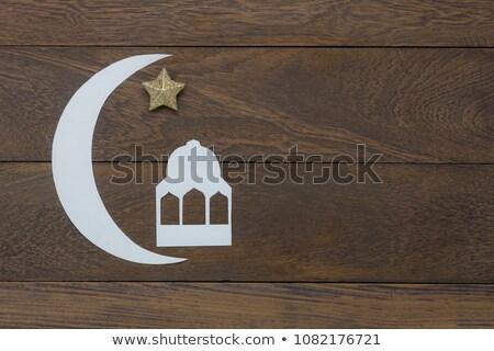 Criador saudação mesquita topo feliz fundo Foto stock © SArts