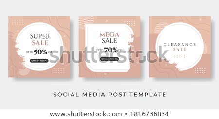 Colorful Floral Abstract Clearance Design Stock photo © ivaleksa