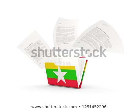 フォルダ フラグ ミャンマー ファイル 孤立した 白 ストックフォト © MikhailMishchenko
