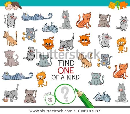 one of a kind game with cartoon cats Stock photo © izakowski