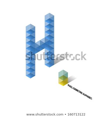 küp · ızgara · 3D · 3d · render · örnek - stok fotoğraf © djmilic