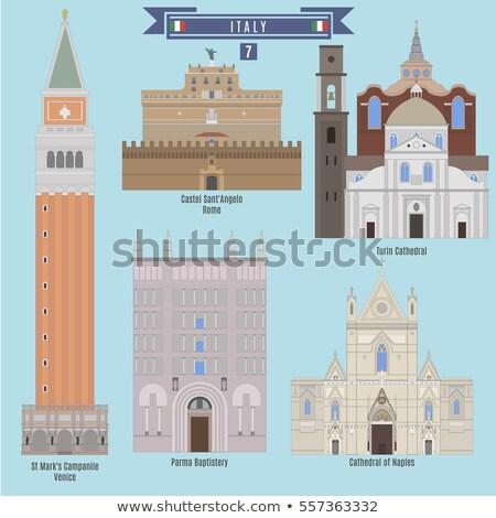 Parma Cathedral (Duomo), Italy Stock photo © borisb17