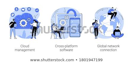 Stockfoto: Informatie · beheer · vector · metaforen · privacy · recht