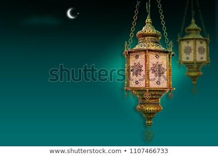 красивой мечети приветствие счастливым Сток-фото © SArts