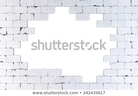Murem ramki kopia przestrzeń ściany projektu tle Zdjęcia stock © Archipoch