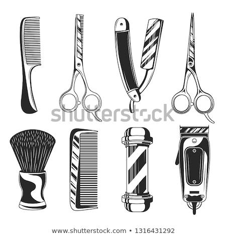 Barber equipment Stock photo © magraphics