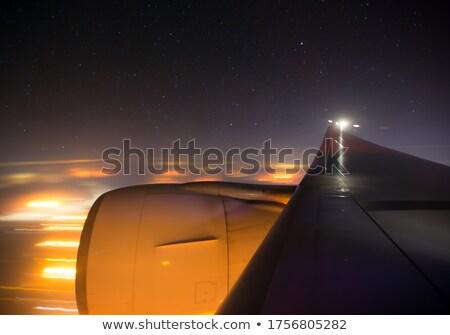 mennyei · kilátás · felhőkép · felhők · csillagok · hold - stock fotó © paha_l