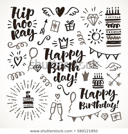 誕生日パーティー · デザイン · 要素 · ベクトル · お祝い · 帽子 - ストックフォト © zsooofija