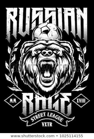Stockfoto: Russisch · woede · typografie · vector · embleem · voetbal