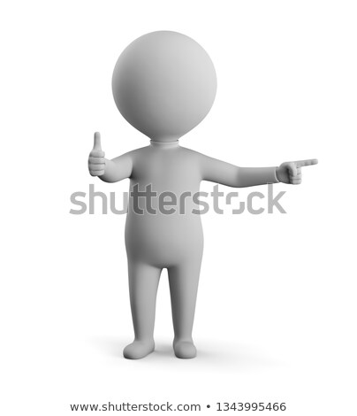 3d small people - thats cool Stock photo © AnatolyM