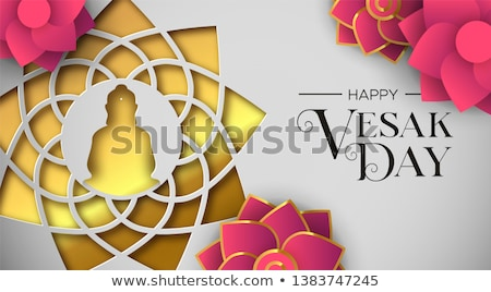 Gün kart pembe Buda lotus mutlu Stok fotoğraf © cienpies