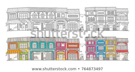 Oude huizen oude binnenstad Maleisië weg gebouw Stockfoto © galitskaya