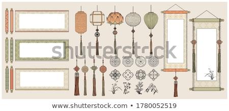 Kulturális lámpás dekoráció retro vektor klasszikus Stock fotó © pikepicture