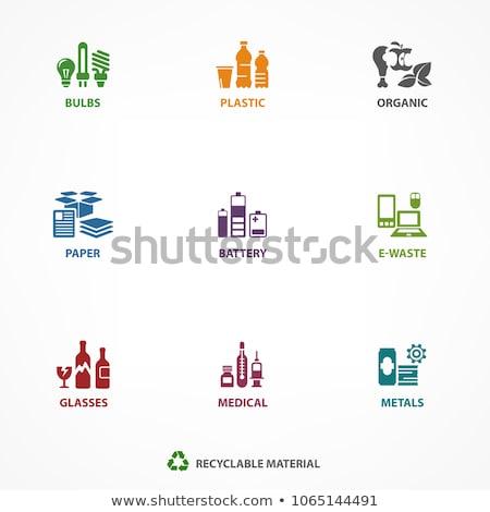 trashcan with electronic waste Stock photo © gewoldi