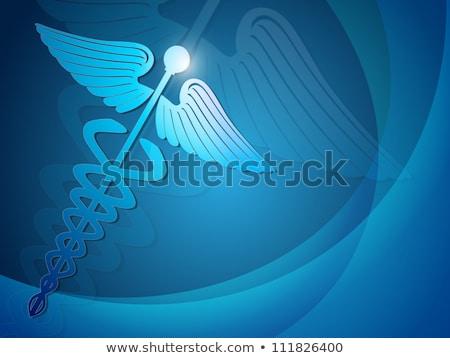 ospedale · simbolo · urgente · medico · stanza · verde - foto d'archivio © 4designersart