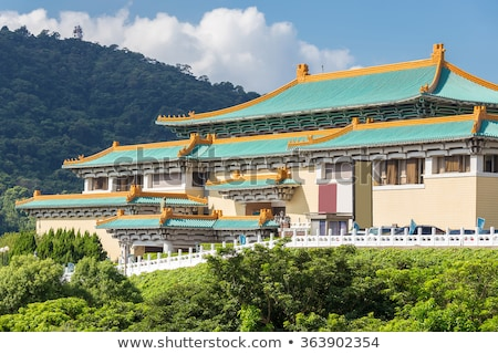 Taipei's National Palace Museum Stock photo © elwynn