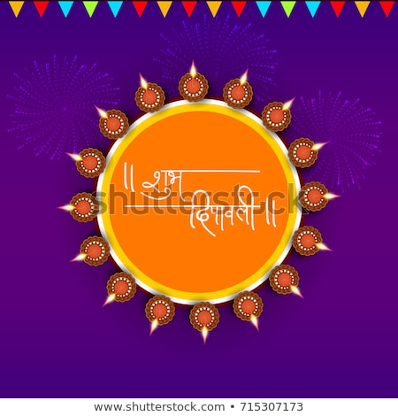 beautiful rangoli diya colorful creative background vector stock photo © bharat