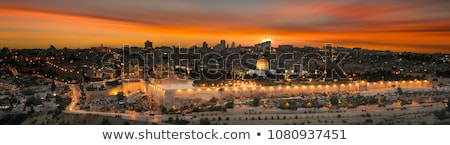 エルサレム · 景観 · 画像 · 旧市街 · イスラエル · 日の出 - ストックフォト © sarkao