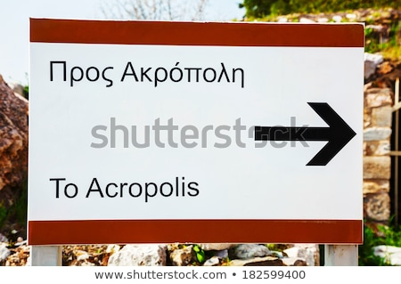 Atenas · Acrópole · assinar - foto stock © andreykr