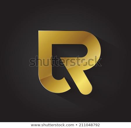 Vektor grafikus arany r betű cég logo Stock fotó © feabornset