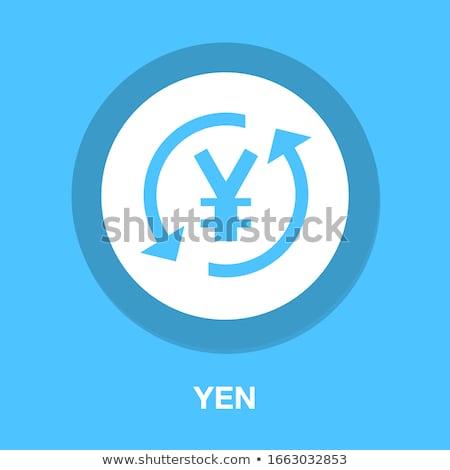 Japoński jen podpisania wektora ikona projektu Zdjęcia stock © rizwanali3d