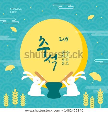 icono · Japón · día · tarjeta · de · felicitación · vacaciones · lineal - foto stock © olena