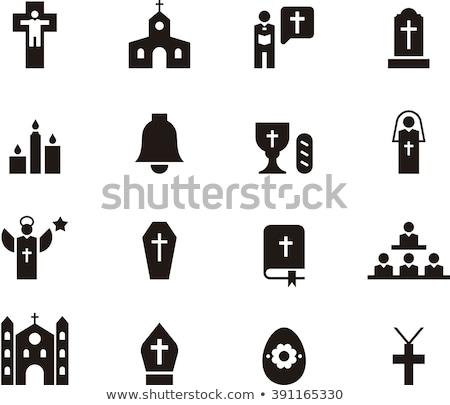 Baptism flat icon on a black background Stock photo © Imaagio