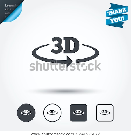 3D · felirat · ikon · új · technológia · szimbólum - stock fotó © kyryloff