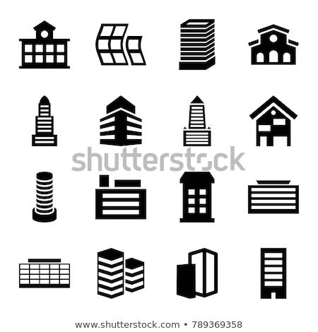 épület felhőkarcoló üzlet központ vektor ikon Stock fotó © pikepicture