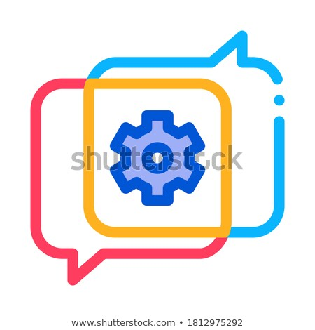 Gear In Quotation Frame Agile Element Vector Icon Stock photo © pikepicture