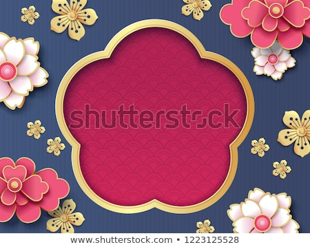 happy chinese new year golden background with text space Stock photo © SArts