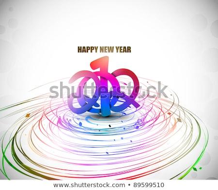 Vague brillant star nouvelle année 2012 cocktail Photo stock © aispl