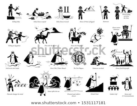 Biblia · estudio · ilustración · familia · estudiar · junto - foto stock © zzve