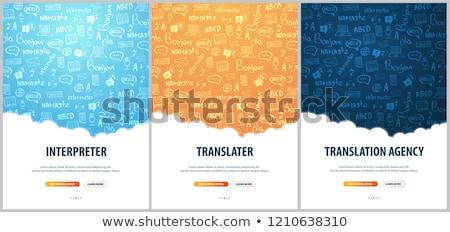 английский · обучения · язык · доске · образование · концепция - Сток-фото © tashatuvango
