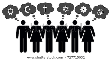 religion · foi · monde · ici · symbole - photo stock © vectorminator