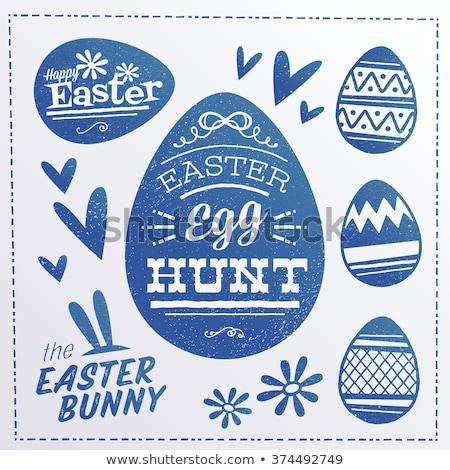 Ribbon Easter eggs, vector set Stock photo © beaubelle