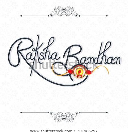 Raksha Bandhan artistic colorful card creative design Stock photo © bharat