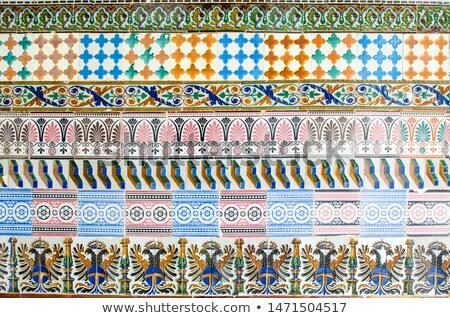 Mosaic at the Cartuja monastery,  Seville, Spain Stock photo © neirfy