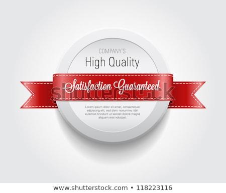 Gwarancja gwarantować pieczęć czerwony wektora przycisk Zdjęcia stock © rizwanali3d